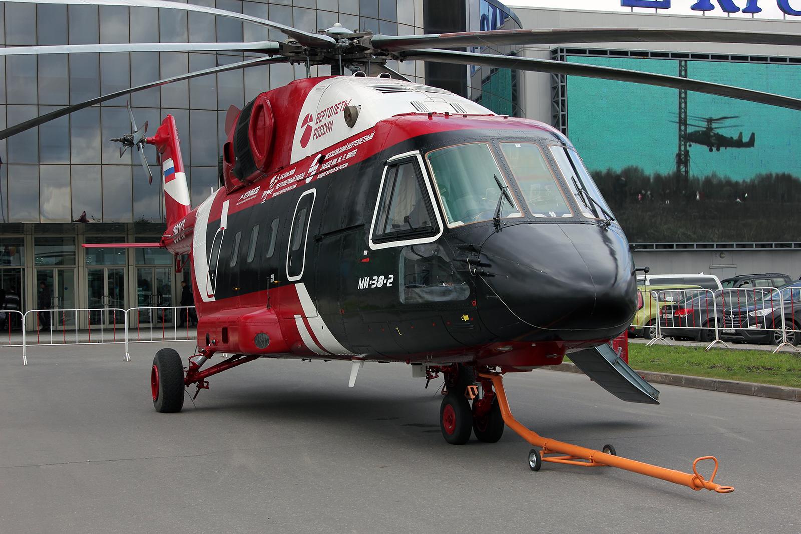 Cовещание по обеспечению аутентичности продукции предприятий Холдинга «Вертолеты России»